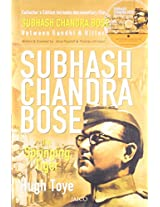 Subhash Chandra Bose (With DVD)
