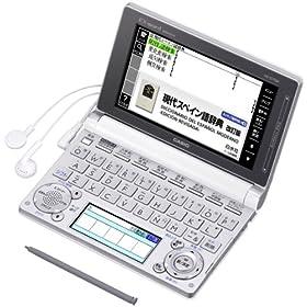 CASIO Ex-word 電子辞書 スペイン語モデル 100コンテンツ・2000文学作品・クラシック1000フレーズ収録 ツインカラー液晶 EX-VOICE機能 タフパワー 学習帳機能搭載 XD-D7500