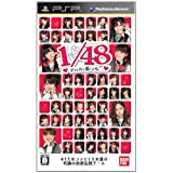 AKB1/48 AChc (Y Q[^fUMDrfI)o_CiRQ[X