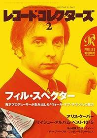 レコード・コレクターズ2012年02月号