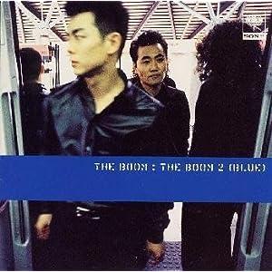THE BOOM 2 (Blue)