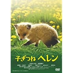 qw [DVD]