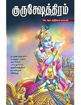 Gurukshethram
