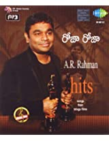 A.R.Rahman and Other Telugu Film Hits