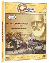 Mansur Mian-R Ghora