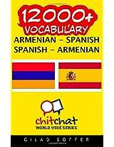12000+ Armenian - Spanish Spanish - Armenian Vocabulary