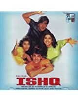 Ishq (Film Soundtrack / Bollywood Movie Songs / Hindi Music)