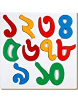 Little Genius Bangla Counting 1 to 10, Multi Color (Small)