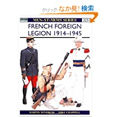 French Foreign Legion 1914-45 (Men-at-Arms)