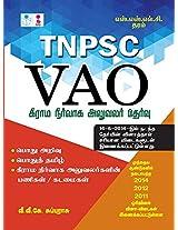 Village Administrative Officers Exam Book VAO Tamil Medium