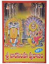 Sri narashimma puranam Audio CD