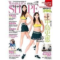Woman's SHAPE 2016年Vol.14 小さい表紙画像
