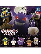 Capsule Pokemon Xy & Z Ghost Full Collection Full Set Of 5