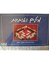 Word Rummikub In Hebrew