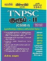 TNPSC Group 2 (CSSE I) Exam Tamil Medium Study Material Book