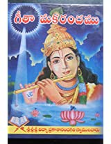 Gita Makarandam - Telugu