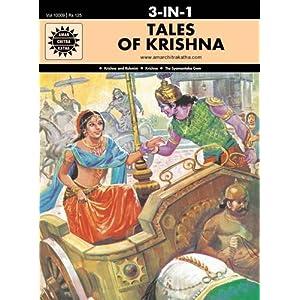 Tales of Krishna: 3 in 1 (Amar Chitra Katha)