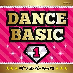 ダンス・ベーシック1