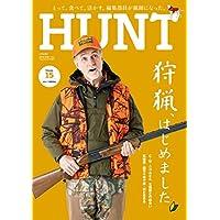 HUNT 2017年Vol.15 小さい表紙画像