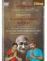 Gandhi Mahaan Kathai - Bharatanatyam