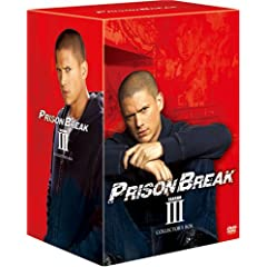 プリズンブレイク シーズン3 DVD