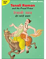Tenali Raman & the proud Priest - English/Hindi