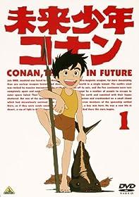 未来少年コナンイメージ