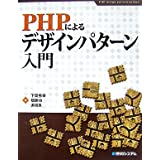 PHPfUCp^[ GK