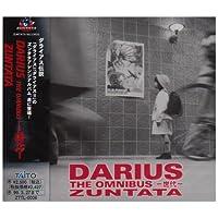 DARIUS-世代-