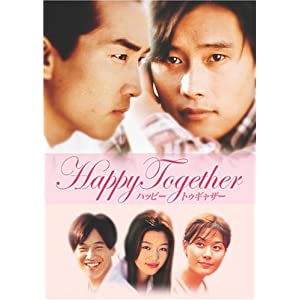 Happy Togetherの画像