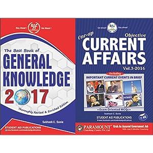 G.K - 2017 + Current Affairs 2016 - Vol.3