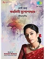 Best of Kamalini Mukherji