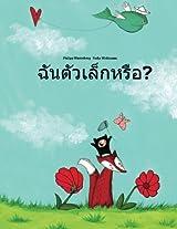 Chan Taw Lek Hrux?: Reuxng La Phaph Doy Philipp Winterberg Laea Nadja Wichmann