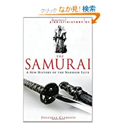 A Brief History of the Samurai (Brief History (Running Press))
