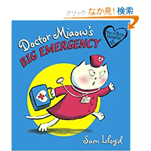 [第1回]Doctor Miaow's Big Emergency (Whoops-a-daisy World)
