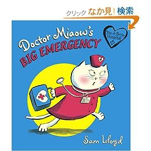 [第1回]Doctor Miaow's Big Emergency (Whoops-a-daisy World)
