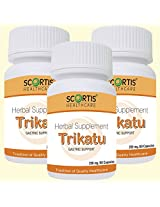 Scortis Trikatu (set of 3)