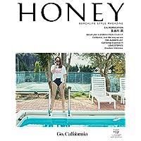 HONEY 2017年Vol.17 小さい表紙画像