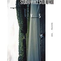 STUDIO VOICE 2017年Vol.410 小さい表紙画像