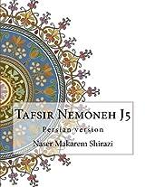 Tafsir Nemoneh J5: Persian Version