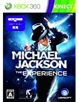 Michael Jackson The Experience [Japan Import]