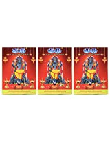 Guru Charcoal Navagraha Homam Sambrani Dhoop Cones (3.5 cm, Black, Pack of 3)