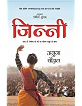 Jinni - Battle for Bittora (Hindi)