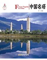 Famous Pagodas in China (Chinese Red)