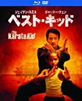 ベスト・キッド ブルーレイ&DVDセット