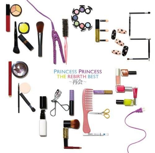 PRINCESS PRINCESS再結成でリリースされたベストアルバム「THE REBIRTH BEST~再会~」