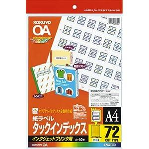 【クリックでお店のこの商品のページへ】KOKUYO インクジェットプリンタ用タックインデックス A4 72面 10枚 青 KJ-T693B