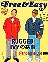 「IVYの系譜」雑誌Free & Easy(フリー・アンド・イージー)2011年2月号を読む