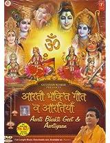 Aarti bhakti geet and aartiyaan