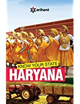Know Your State Haryana (Old Edition)